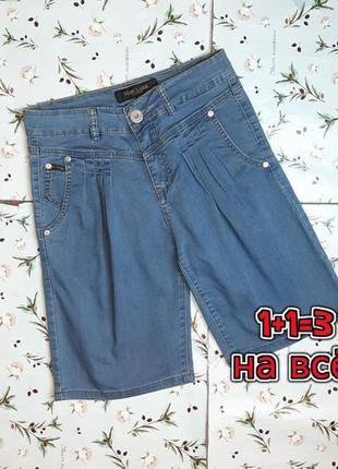 🌿1+1=3 базовые итальянские джинсовые шорты marc laure, размер 42 - 44
