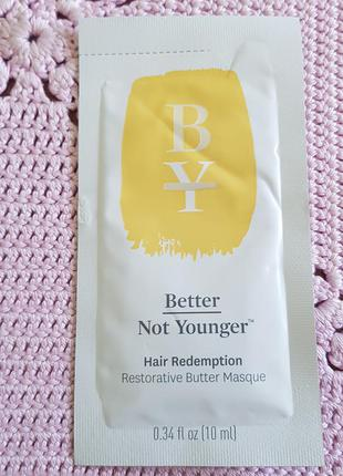 Better not younger hair redemption restorative butter masque 10ml восстанавливающая маска для волос