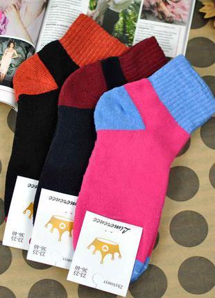 Теплые женские носки limerence