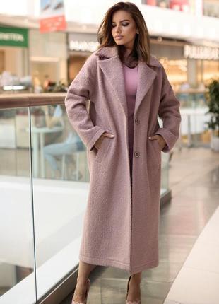 Стильный готовый комплект-образ пальто и платье