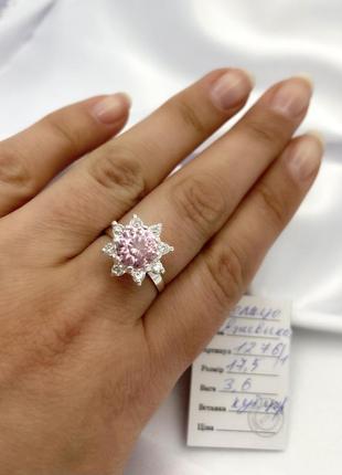 Серебряное кольцо с розовым цирконом