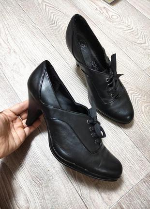 Женские ботильоны туфли ботинки деми осенние на широкую ногу