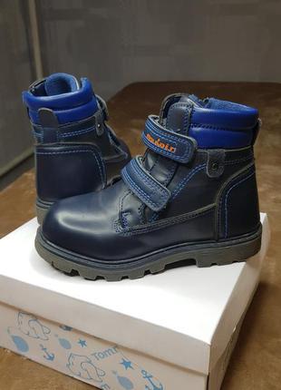 Ботинки для мальчика, зима