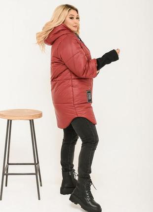 Стильная женская демисезонная куртка марсал 48-62