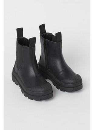 Стильные ботинки челсидля ребенка от h&m