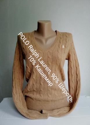 Шерстяной свитер с кашемиром polo palph lauren,90% шерст,10% кашемир, р.s, m,xs,8,10,12