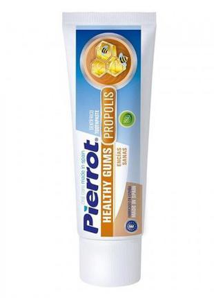 Pierrot зубная паста с прополисом propolis 75мл (испания)