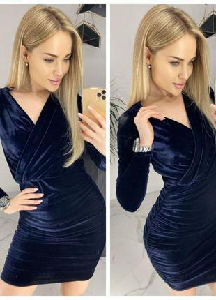 Бархатное платье 💣