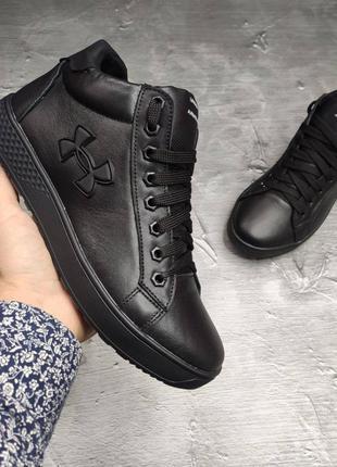 Ботинки мужские,сапоги