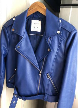 Куртка косуха синяя электрик