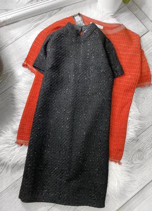Серное твидовое платье