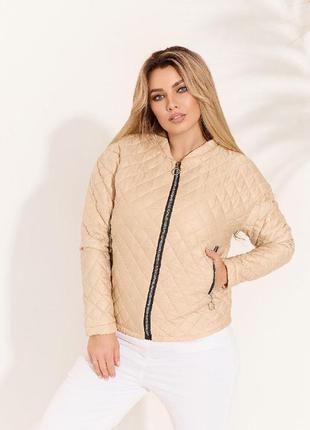 Куртка женская бежевая деми