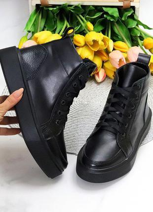 Слипоны натуральные на шнурках