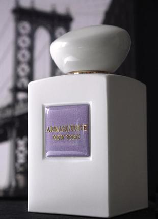 New york armani prive 5 ml eau de parfum, парфюмированная вода, отливант