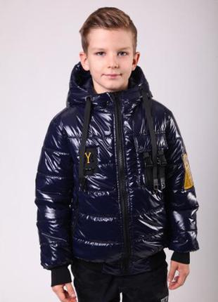 Демисезонная куртка-бомбер на мальчика ростом 146 см.