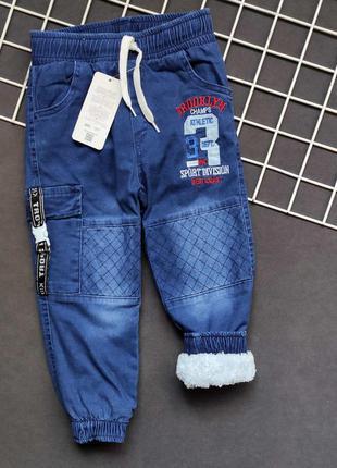 Тёплые джинсы на 3-6 лет