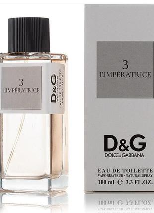 ♀️туалетная вода большой объем, духи женские,парфюмерия, парфуми, императрица
