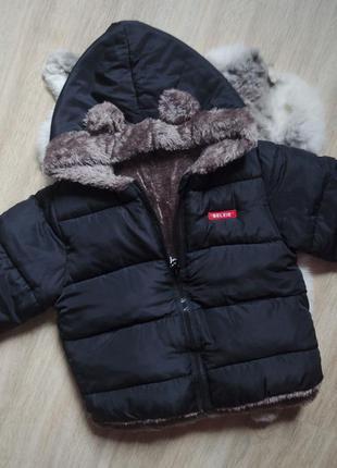 Куртка хлопчику, тепла куртка єврозима