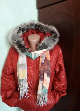 Демисезонная теплая курточка