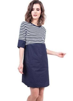 Платье от известного бренда cos
