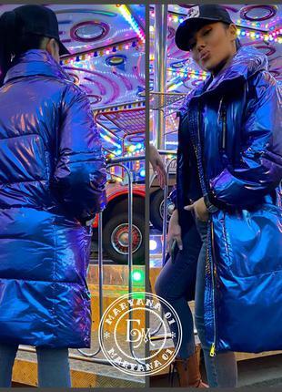 Дутое зимнее пальто oversize / синий перламутр
