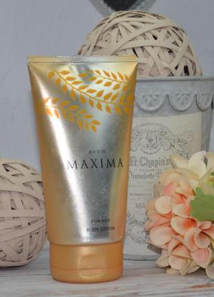 Фирменный парфюмированный лосьон для тела avon maxima