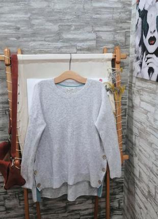 Удлинённый серый свитер