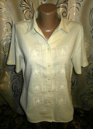 Женская рубашка berkertex
