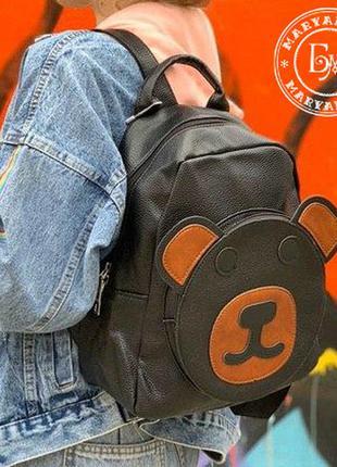 Трендовый рюкзачек медвежонок