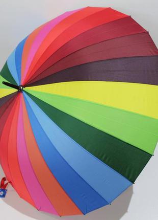 Большой крепкий зонт радуга трость