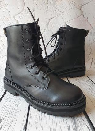 Кожаные демисезонные ботинки в наличии 36,37,39р