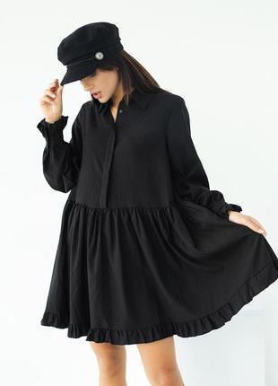 Свободное платье с оборкой внизу