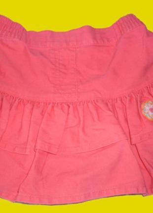Розовая юбочка на 2-3 года