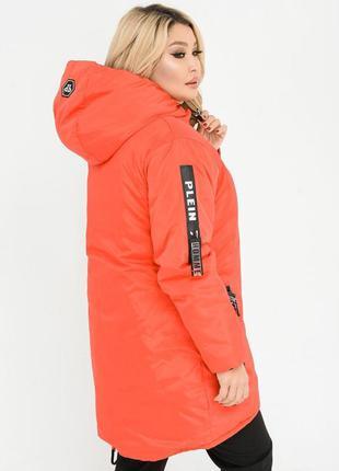 Стильная женская демисезонная куртка 50-52, 54-56, 58-60