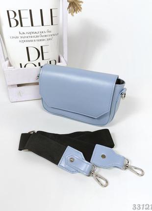 Сумочка кросбоді блакитна жіноча, голубая женская сумка через плечо кроссбоди