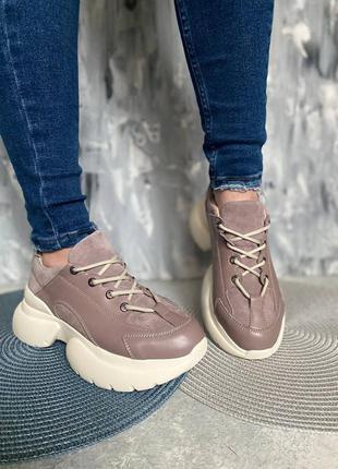 Натуральная кожа замша кроссовки