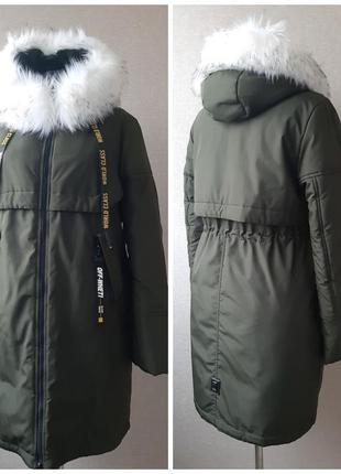 Новая зимняя парка с мехом,пальто,куртка,курточка,пуховик,био эко пух,2xl-3xl