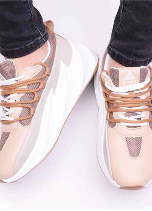Женские бежевые кроссовки / отличный материал / размер в размер