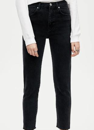 Классные джинсы , из германии