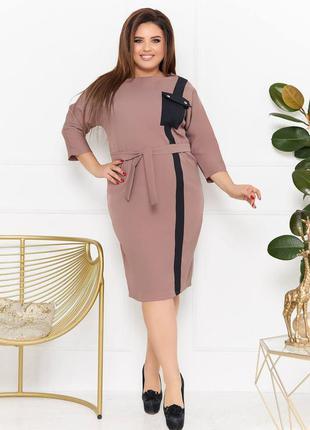 Миди платье сарафан оригинальной расцветки с карманом и поясом ев.