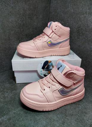 Стильные ботинки-хайтопы для девочек 26-31р 💣