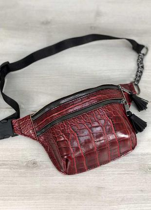 Темно красная сумочка на пояс бананка молодежная поясная мини сумка два отделения через плечо
