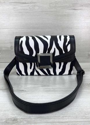Маленькая модная сумочка через плечо черно-белая кросс боди зебровая мини сумка на длинном ремешке