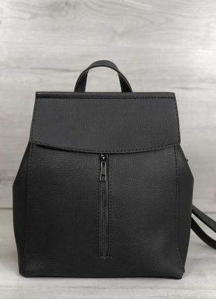 Серый молодежный рюкзак модная сумочка трансформер через плечо сумка портфель