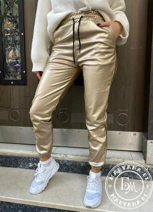 Тренд сезона / утеплённые кожаные джоггеры gold