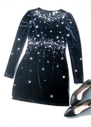 Очень красивое тёмно синее велюровое платье с принтом ночного неба h&m