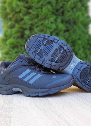 Мужские черные кроссовки adidas climaproof осенние демисезонные