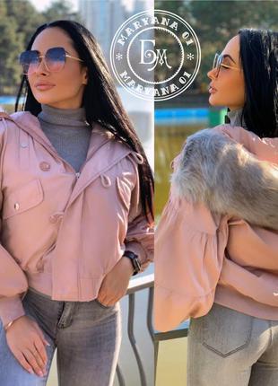 Оригинальная женская куртка oversize / размер xl / пудровая