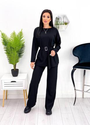 Прогулочный костюм двойка штаны прямые свободные и удлиненная кофта с поясом рубчик ф