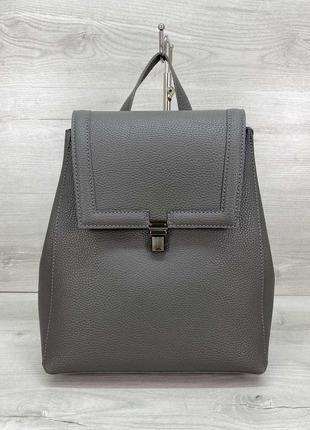 Серый женский рюкзак трансформер модная популярная сумка через плечо